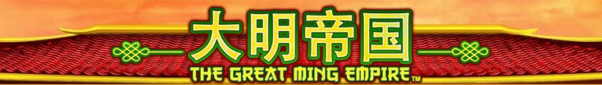 The Great Ming Empire Slot wide header
