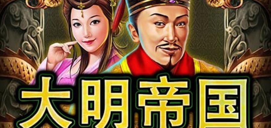 Characters of the great ming empire slot