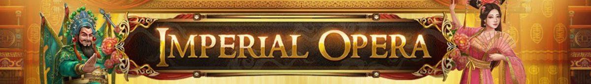 Imperial Opera Slot Long Banner