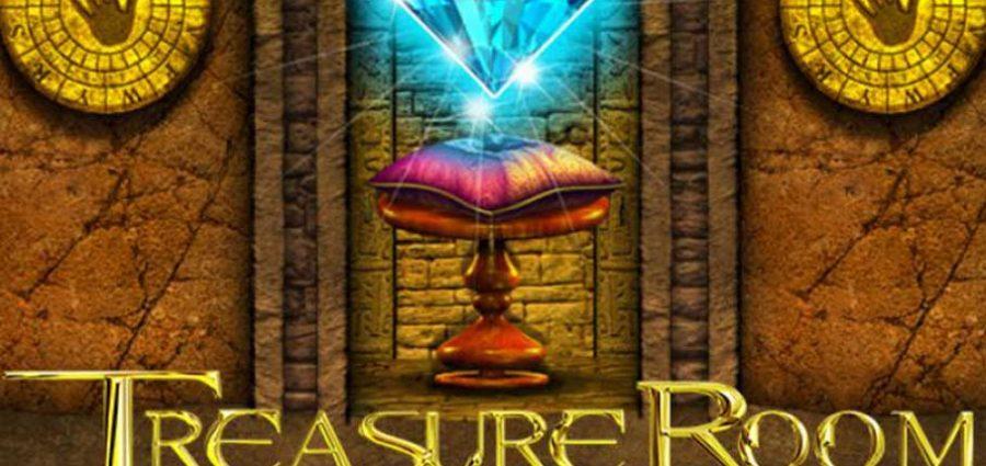 Treasure Room Large Banner