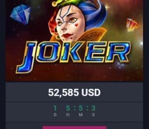 Native Gaming tournament screenshot