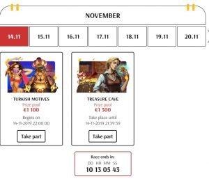 Supercat Calendar