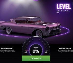 7Bit Casino VIP levels