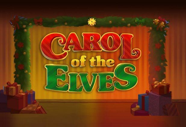 carol of the elves 908 x 624